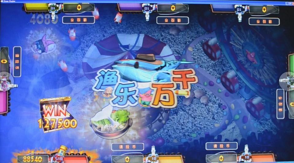 爱骨者 】【 帝王蟹 】【 气垫船 】【 机器人 】【龙行天下】【鳄鱼